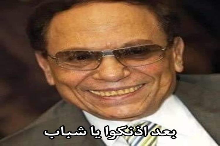 الحلاقين في مصر